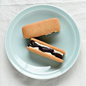 【ふるさと納税】贅沢!山梨県産大粒ぶどうが入ったレーズンサンド『甲斐国サンド』