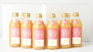 【ふるさと納税】桃農園の完熟ピーチジュース250ml×6本(3本×2箱)【 フルーツ もも 山梨県 山梨市 】