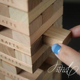 【ふるさと納税】【&CRAFTS】バランスゲーム CHERRY【 玩具・おもちゃ 天然木 山梨県 山梨市 】