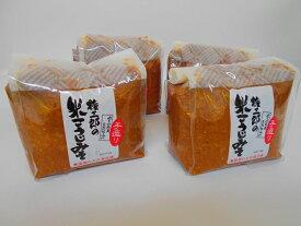 【ふるさと納税】権三郎の米こうじみそ 4kg 手造り【 味噌 米糀 米麹 山梨県 山梨市 】