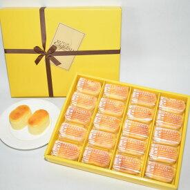 【ふるさと納税】人気洋菓子店の手作り窯出しチーズ20個入
