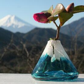 【ふるさと納税】キラキラ輝く 手作り富士山の一輪挿し