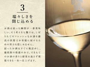 【ふるさと納税】酒七賢日本酒飲み比べ720ml×3本セット送料無料