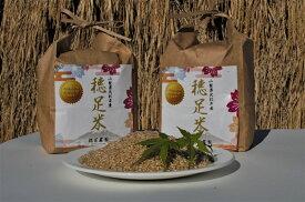 【ふるさと納税】 玄米 令和3年度米 農林48号 5kg×2袋 10kg 自慢のお米 山梨県北杜市 送料無料