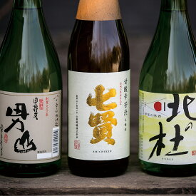 【ふるさと納税】北杜の酒蔵 地酒セット −清らかな水で醸された地酒の数々−