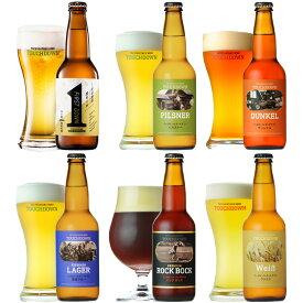 【ふるさと納税】清里ロック「八ヶ岳ビール タッチダウン」6種飲み比べセット