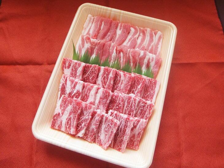【ふるさと納税】甲州ワインビーフ×甲州富士桜ポーク 焼肉セット