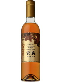 【ふるさと納税】登美の丘ワイナリー産貴腐ワイン「登美ノーブルドール 375ml」