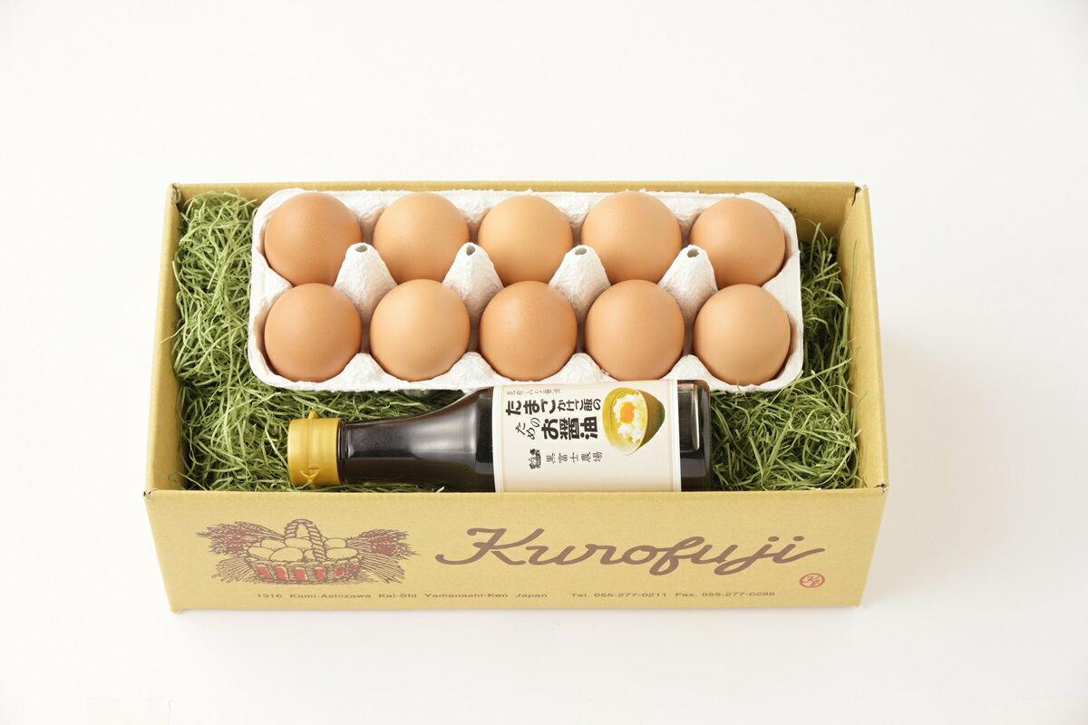 【ふるさと納税】有機JAS認証リアルオーガニック卵のセット(甲斐B-5)