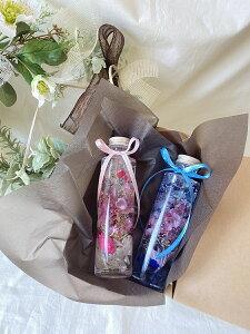【ふるさと納税】笛吹市で摘んだ桃の花のハーバリウムセット