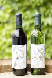 【ふるさと納税】モンデ酒造ワイン甲州辛口、ベーリーA2本セット 山梨 ワイン 赤ワイン 白ワイン