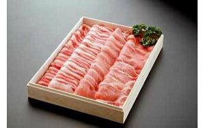 【ふるさと納税】氷温熟成眠り豚はるなしゃぶしゃぶセット400g 豚肉 しゃぶしゃぶ