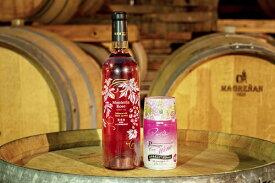 【ふるさと納税】緊急支援品 山梨ワイン モンテリアロゼ 720ml・缶ワインセット ロゼワイン 甘口 (クラウドファンディング対象)