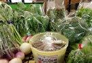 【ふるさと納税】さいはらの季節の野菜たっぷり!手作り味噌セット
