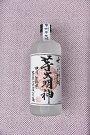 【ふるさと納税】せいだ焼酎「芋大明神」と長寿の里の「ゆずワイン」セット