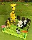 【ふるさと納税】ミクブロ2(micblo2)キリンとパンダ
