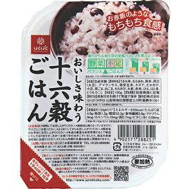 【ふるさと納税】十六穀ごはんレンチンパック 36食分 【雑穀】