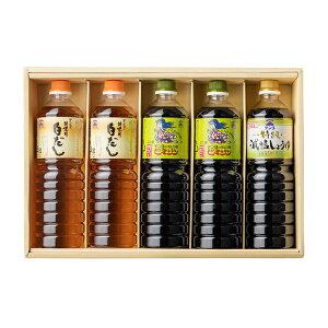 【ふるさと納税】テンヨ 山梨ご当地調味料の詰合せ(TS-40) 【出汁・だし・醤油・減塩・しょうゆ】