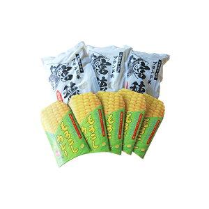 【ふるさと納税】特別栽培米「富穂」と もろこしカレーセット 【お米・ヒノヒカリ・加工食品・惣菜・レトルト】