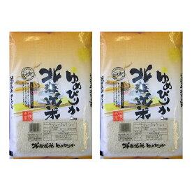 【ふるさと納税】北海道産ゆめぴりか 5kg×2 【米・お米・ゆめぴりか・10kg】