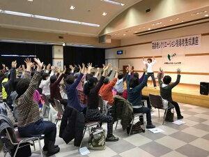 話題沸騰!藤本チフミの健康体操※2019年8月〜9月頃に順次発送予定