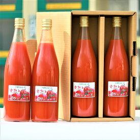 【ふるさと納税】くぼたふぁ〜む 完熟トマトで造った濃厚ジュース