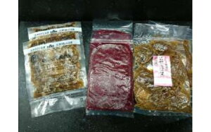 【ふるさと納税】全て自社製造!オリジナル馬肉加工品詰合(各2個) (冷凍)