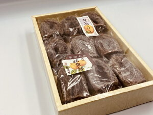 【ふるさと納税】富士川町産枯露柿(小)(9個入)