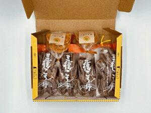 【ふるさと納税】富士川町産枯露柿4袋(柿きっぽし付)