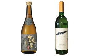 【ふるさと納税】峡南2町共通返礼品日本酒純米酒『鷹座巣(たかざす)』・ワイン(楽園ワイン白)セット