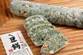 【ふるさと納税】富士川町特産柚子を使用した豆餅3本