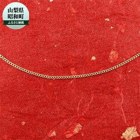 【ふるさと納税】造幣局検定刻印付 純金 ネックレスチェーン 2面カット 喜平 50cm 【アクセサリー・ネックレス】