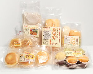【ふるさと納税】No.185 食物アレルギー対応米パンセット