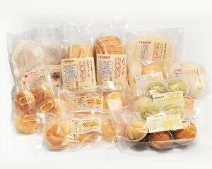 【ふるさと納税】No.187 食物アレルギー対応米パン バラエティセット
