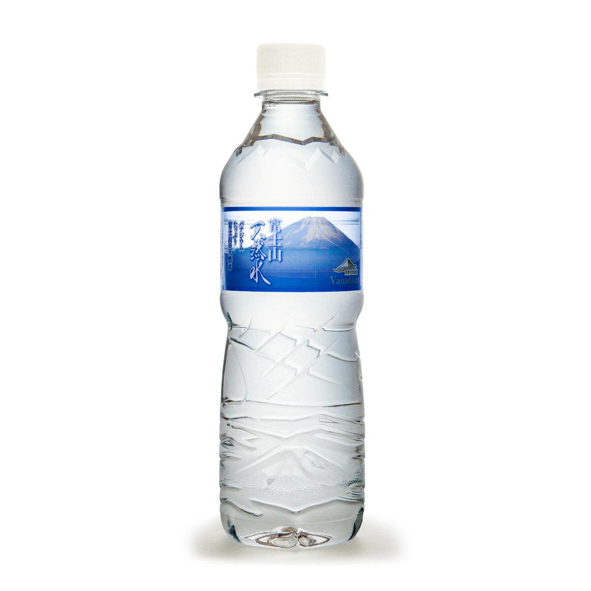 【ふるさと納税】富士山天然水 500ml 24本入 4箱セット(96本入り)