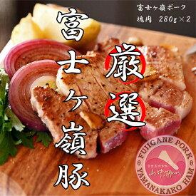 【ふるさと納税】厳選豚肉を塊で (3〜4人前)