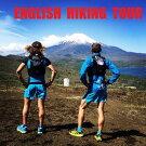 英語で案内外国人ガイドによる早朝ハイキング