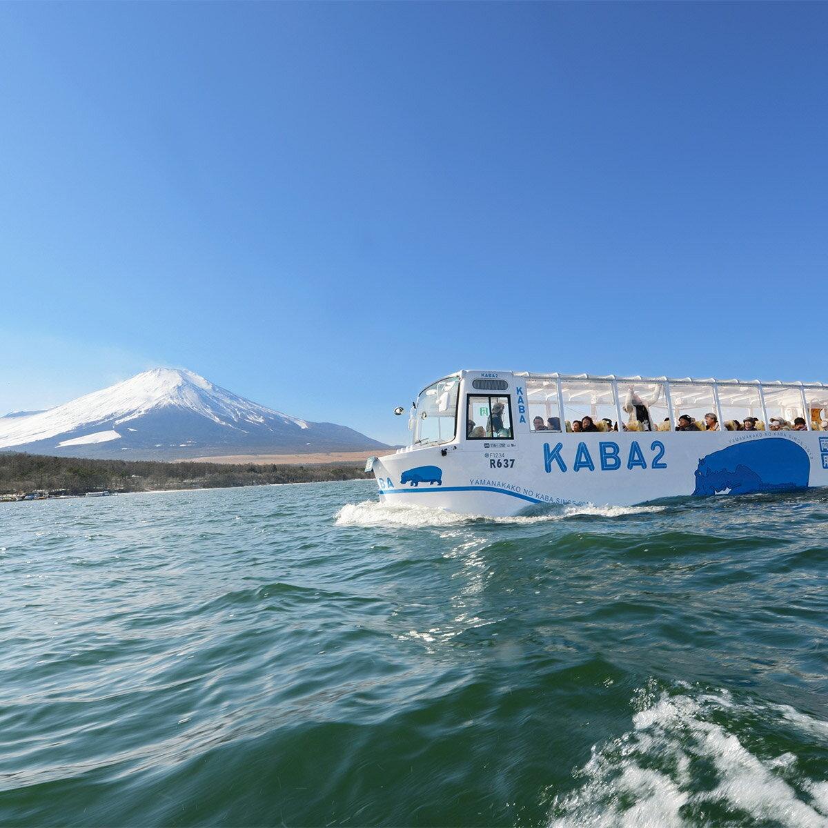【ふるさと納税】<水陸両用 KABAバス>陸と湖上から大自然を五感で体感!一度は乗ってみたい水陸両用バス ペア乗車券