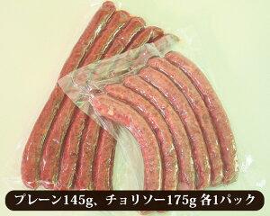 【ふるさと納税】ジビエ 鹿肉ソーセージ詰め合わせ