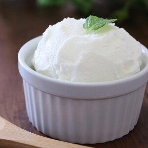 【ふるさと納税】武田牛乳アイス詰合せ