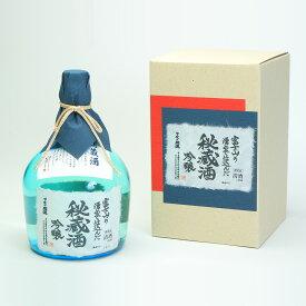 【ふるさと納税】富士山の湧水で仕込んだ 吟醸 秘蔵酒■