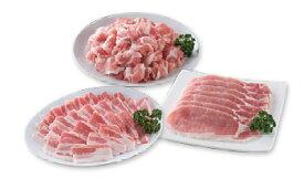 【ふるさと納税】甲州富士桜ポーク食べ比べセット