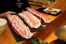 【ふるさと納税】専門店のタレで食べる富士ヶ嶺ポーク豚しゃぶセット