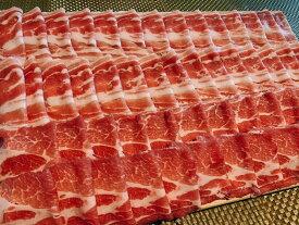 【ふるさと納税】専門店のタレと山梨ブランド豚2種の豚しゃぶセット