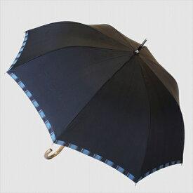 【ふるさと納税】槙田商店【紳士雨傘】長傘 Tie Plain×Stripe 濃紺