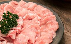 【ふるさと納税】朝霧ヨーグル豚 極上ロースしゃぶしゃぶセット