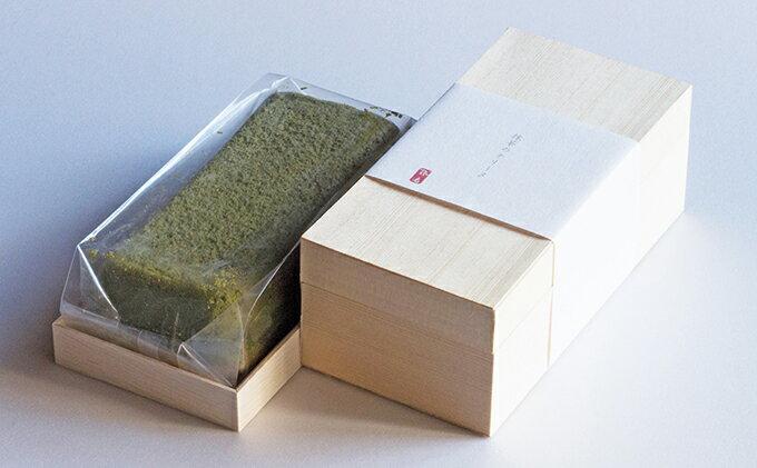 【ふるさと納税】抹茶のテリーヌ 【菓子/ケーキ・カステラ/抹茶ケーキ】
