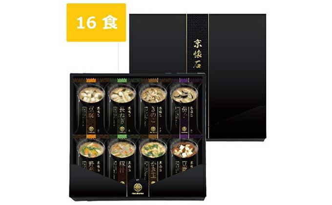 【ふるさと納税】京懐石のお味噌汁詰合わせセット16食  【インスタント・即席みそ汁】