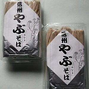 【ふるさと納税】半生そば6人前 つゆ付 【麺類/そば・蕎麦/生・半生めん・ソバ】