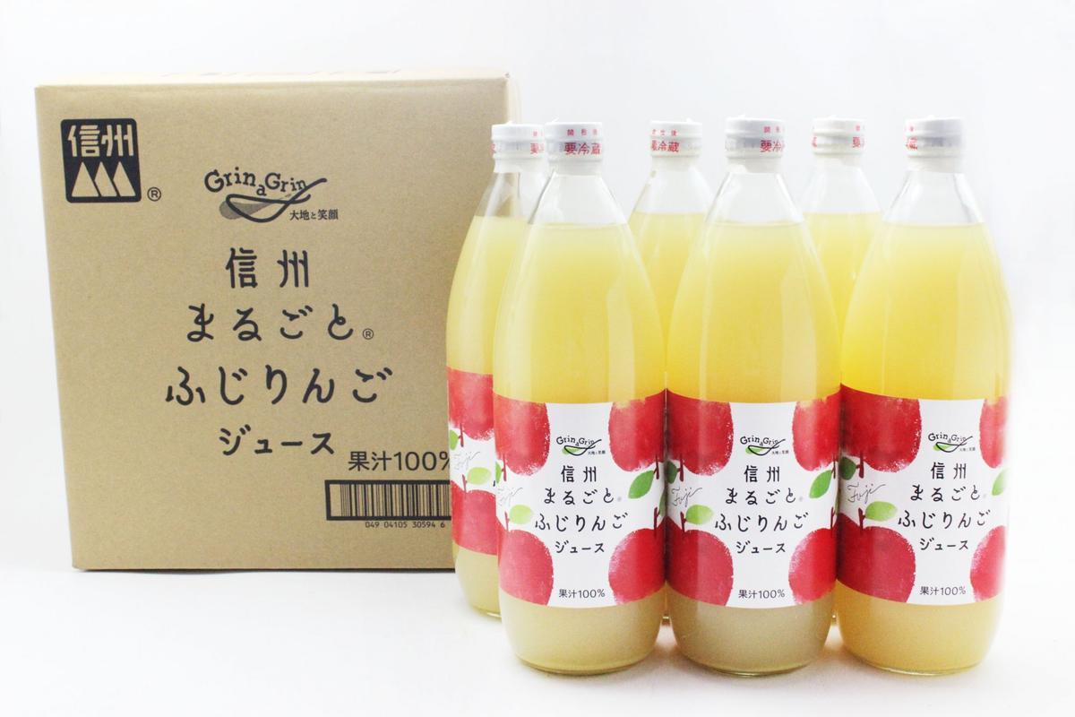 【ふるさと納税】信州ふじりんごジュース 1L×6本入 【飲料類/果汁飲料/りんごジュース】